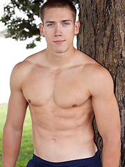 Sam is a really sweet guy who moved from a small town to a big city - Gay porn pics at GayStick.com